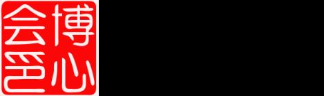 Hakushinkai München e.V.